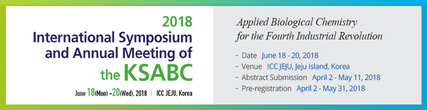 2018 International Symposium and Annual Meeting of The KSABC
